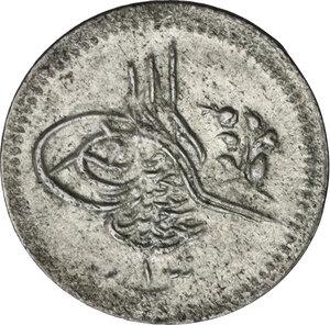 obverse: Ottoman Empire.  Abdul Hamid (1293-1327 AH / 1876-1909 AD). AR 1 Qirsh, Misr mint, 1293 AH, RY 4 (1878)