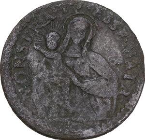 reverse: Gubbio.  Innocenzo XI (1676-1689), Benedetto Odescalchi.. Quattrino