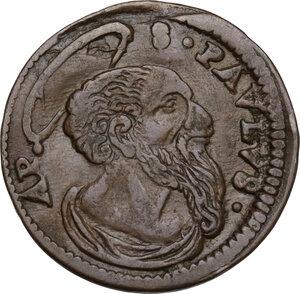 reverse: Gubbio.  Benedetto XIV (1740-1758), Prospero Lambertini.. Quattrino