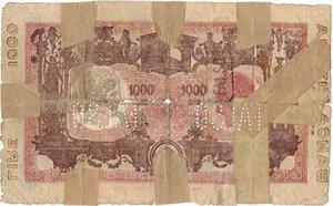 reverse: Banconote. Regno d Italia. Vittorio Emanuele III. 1.000 Lire Grande M. (Fascio). D.M 12 Dicembre 1942.