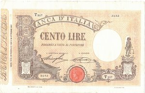 obverse: Banconote. Regno D Italia. Vittorio Emanuele III. 100 Lire Matrice. D. M. 23-02-1920.