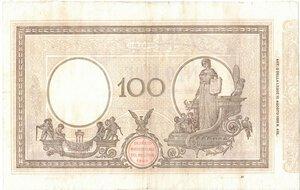 reverse: Banconote. Regno D Italia. Vittorio Emanuele III. 100 Lire Matrice. D. M. 23-02-1920.