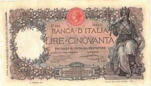 obverse: Banconote. Regno d Italia. Vittorio Emanuele III. 50 Lire Buoi. D.M. 12-05-1919.