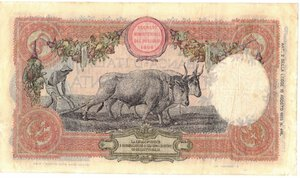 reverse: Banconote. Regno d Italia. Vittorio Emanuele III. 50 Lire Buoi. D.M. 12-05-1919.
