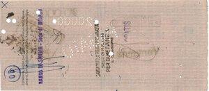 reverse: Banconote. Banco di Sicilia. Vaglia di 20.000 Lire 18/08/1944. BB+. I vaglia potevano essere emessi solo dal Banco di Sicilia, Banco di Napoli e Banca d Italia. Ha circolato in sostituzione delle banconote. Con annullo PAGATO.