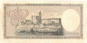 reverse: Banconote. Repubblica Italiana. 50.000 lire Leonardo. D.M. 04/02/1974. Gig.BI78D. qBB/BB. Piega centrale. Taglio in basso. Errore di stampa. Testa filigranata capovolta. R.