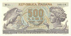 obverse: Banconote. Repubblica Italiana. 500 lire Aretusa. 1975. Serie sostitutiva. Gig.BS25Da.
