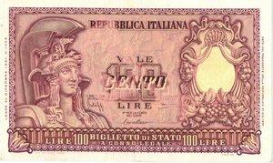 obverse: Banconote. Repubblica Italiana. 100 lire Atena. 1951. Serie 0001. Gig.BS24AA.