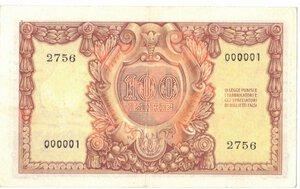 reverse: Banconote. Repubblica Italiana. 100 lire Atena. 1951. Serie 0001. Gig.BS24AA.