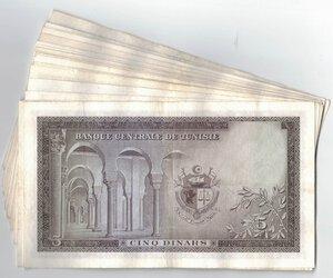 reverse: Banconote. Estere. Tunisia. Lotto di 22 pezzi del 5 Dinar 1958.