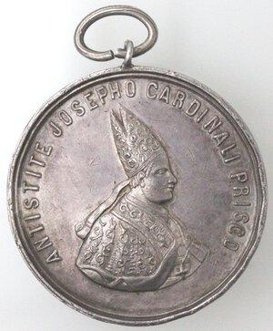 obverse: Medaglie. Napoli-Boscotrecase. Cardinale Giuseppe Prisco. 1898-1923. Medaglia 1905. Ag.