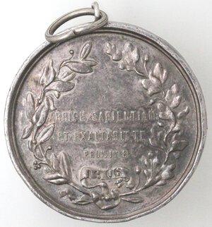 reverse: Medaglie. Napoli-Boscotrecase. Cardinale Giuseppe Prisco. 1898-1923. Medaglia 1905. Ag.