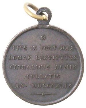 reverse: Medaglie. Roma. Pio IX. 1846-1878. Medaglia 1849. Ae. Per i difensori della Santa Sede.