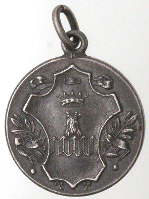 obverse: Medaglie. Medaglia 1918. Ag?. Per il varo della nave Basilicata.