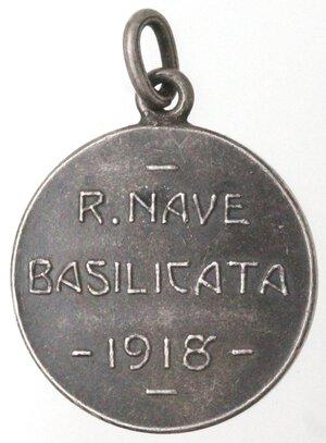 reverse: Medaglie. Medaglia 1918. Ag?. Per il varo della nave Basilicata.