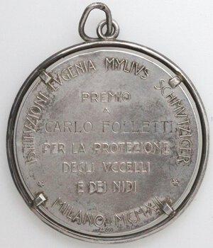 reverse: Medaglia. Medaglia Premio 1912 A Carlo Folletti. Per la Protezione degli Uccelli e dei Nidi. Ag 800.