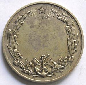 Medaglie. Umberto I. 1878-1900. Medaglia Regio Yacht Club Italiano. Ag.