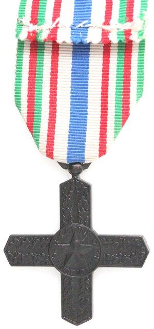 obverse: Medaglie. Croce dell Ordine di Vittorio Veneto. Ae.