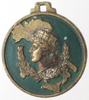 obverse: Medaglie. Medaglia 1946. Ae e smalti. Per l avvento della Repubblica 2 giugno 1946.