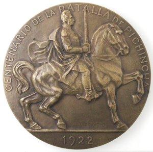 obverse: Medaglie. Ecuador. Medaglia 1922. Per il centenario della battaglia di Pichincha. Br.