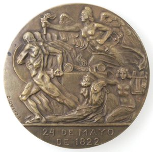 reverse: Medaglie. Ecuador. Medaglia 1922. Per il centenario della battaglia di Pichincha. Br.