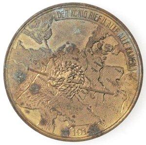 obverse: Medaglie. Germania. Guglielmo II. 1888-1918. Medaglia 1914. Ae.