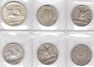 reverse: Vittorio Emanuele III. 1900-1943.Lotto di 6 monete. 5 Lire 1928 (2 pz.), 2 Lire 1914, Lira 1901, Lira 1905 e Lira 1909. Ag.