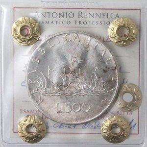 reverse: Repubblica Italiana. 500 Lire 1966 Caravelle. Ag.