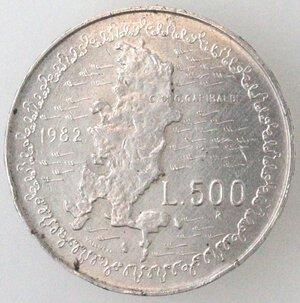 reverse: Repubblica Italiana. 500 Lire 1982 Garibaldi. Ag.