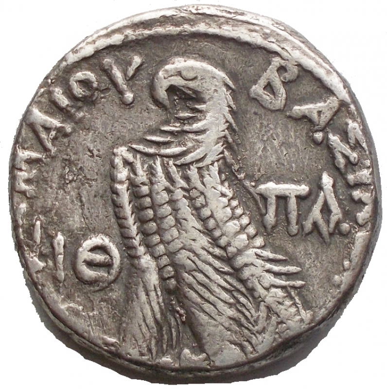reverse: Mondo Greco - Ptolemaic Kings of Egypt. Ptolemy XII Neos Dionysos (80-51 BC). AR Tetradrachm (23,11 mm. 13,74 g) Paphos mint, Year 19 (= 63-62 BC). Obv. Diademed head right wearing aegis. Rev. ΠTOΛEMAIOΥ BAΣIΛEΩΣ, eagle standing left on thunderbolt, wings closed, date LIΘ in left field and ΠA in right field. Svoronos 1857 (Cleopatra VII).Toned. Very fine.