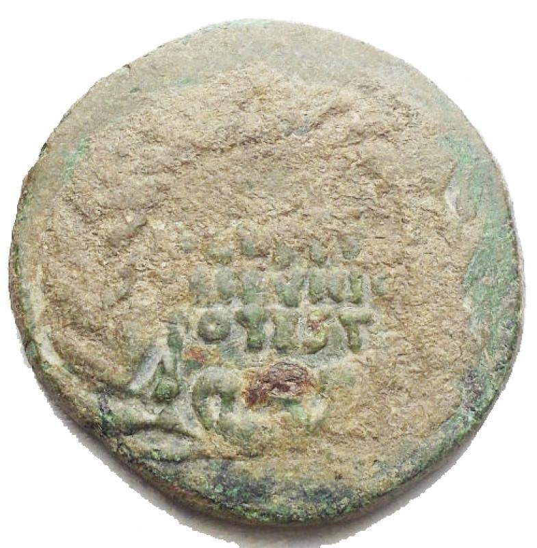 reverse: Impero Romano - Augusto. Monetari. Asse Ae. gr 6,57. mm 25,6. Bella patina