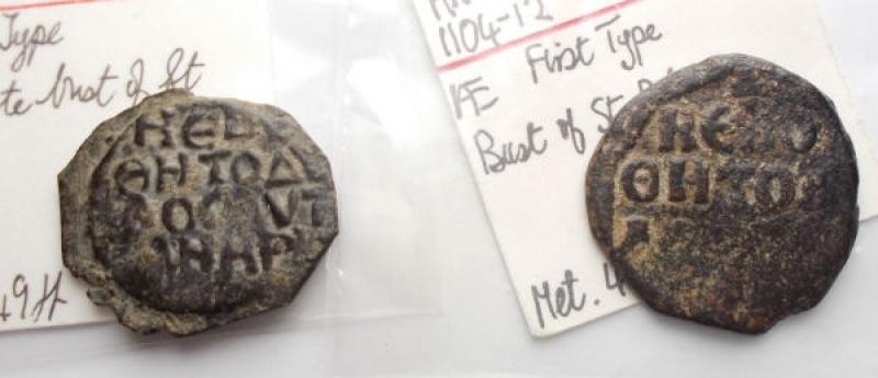 reverse: Oriente Latino -  Antiochia. Tancredi (1101-1112). Follis Ae. Lotto di 2 esemplari