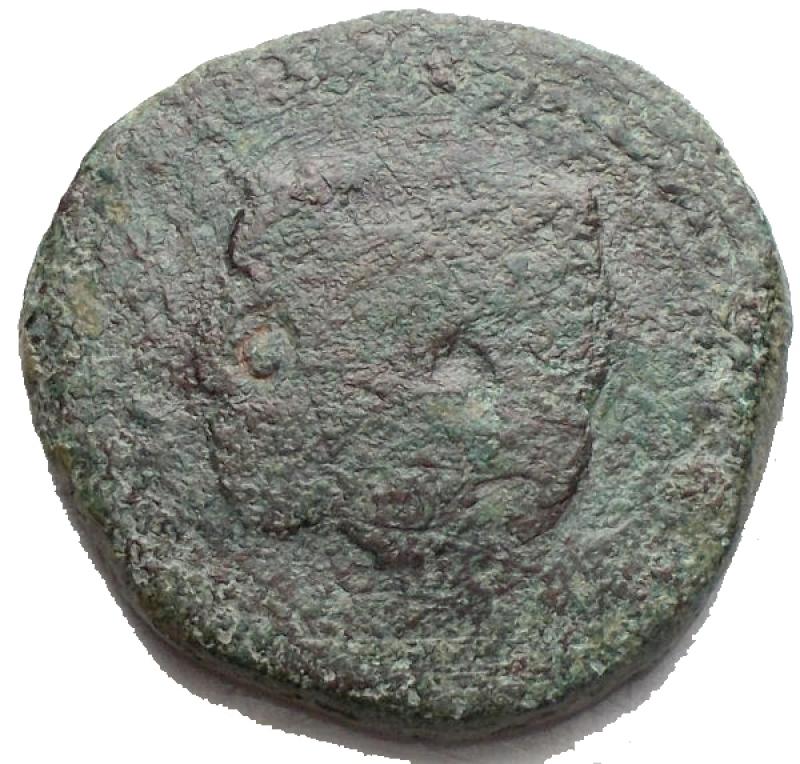 reverse: Zecche Italiane - Messina. Guglielmo II (1166-1189). Trifollaro. MIR 36. Sp. 117 var. AE. g 9,38. Doppia contromarca. RRR.