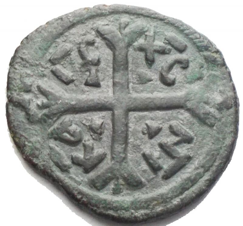 reverse: Zecche Italiane - Palermo. Ruggero II (1140-1148). Doppio follaro. Sambon 899. gr. 3.48. R. AE. BB-SPL