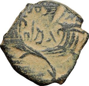 reverse: Nabatea.  Rabbel II (70-106 AD). AE, Petra mint