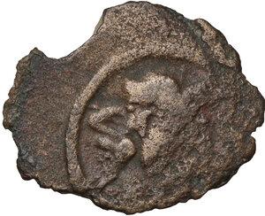 obverse: Chach, Chach. AE Drachm, 7th-8th cent. AD