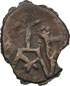 reverse: Chach, Chach. AE Drachm, 7th-8th cent. AD