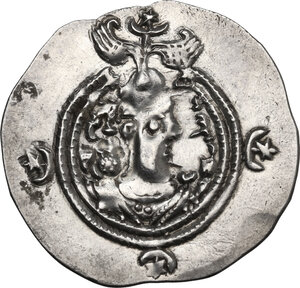 obverse: Sasanian Kings.  Chusro II (591-628).. AR Drachm