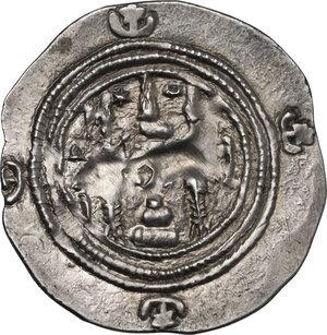 reverse: Sasanian Kings.  Chusro II (591-628).. AR Drachm