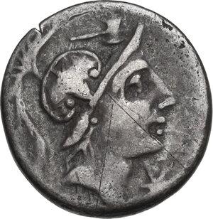 obverse: C. Publicius Malleolus. Denarius, Rome mint, late 96s BC