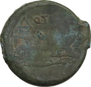 reverse: Q. Titius. AE As. 90 BC
