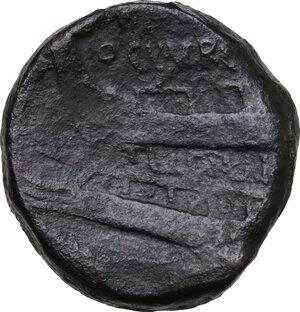 reverse: Gargilius, Ogulnius and Vergilius. . AE As, 86 BC