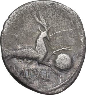 reverse: Augustus (27 BC - 14 AD).. AR Denarius, Lugdunum mint, 12 BC