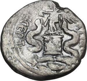 reverse: Augustus (27 BC - 14 AD).. AR Quinarius, 29-26 BC