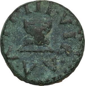 reverse: Augustus (27 BC - 14 AD).. AE Quadrans, 4 BC