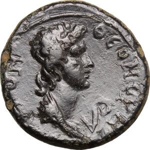 obverse: Claudius (41-54) to Nero (54-68).. AE 17 mm, Mysia, Pergamon mint, Pseudo-autonomous issue, 40-60