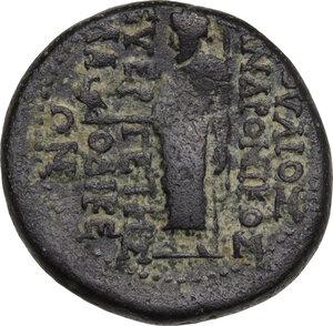 reverse: Nero (54-68).. AE 20 mm, Laodicea ad Lycum (Phrygia), c. 62 AD