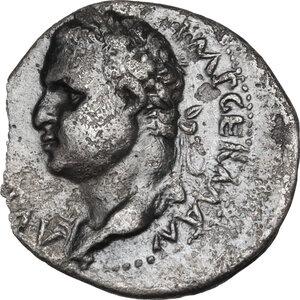 obverse: Vitellius  (April – December 69). AR Denarius, 69 AD, Tarraco mint