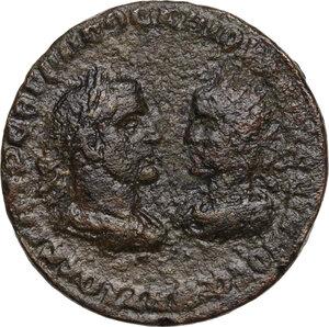 obverse: Trebonianus Gallus (251-253).. AE 29 mm, c. 251-253 AD, Antiochia ad Orontem mint, Seleucis and Pieria