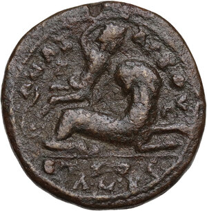 reverse: Valerian I (253-260).. AE Hexassarion, dated year 272 CY (253/254 AD), Anazarbus mint, Cilicia